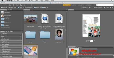 Στιγμιότυπο οθόνης Adobe Bridge Windows 7