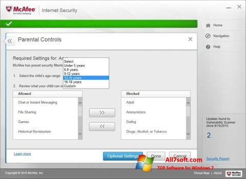 Στιγμιότυπο οθόνης McAfee Windows 7