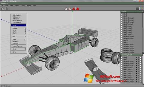 Στιγμιότυπο οθόνης Wings 3D Windows 7