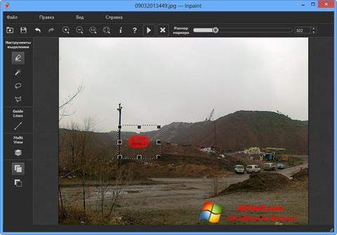 Στιγμιότυπο οθόνης Inpaint Windows 7