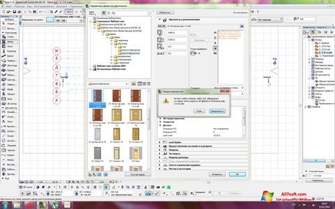 Στιγμιότυπο οθόνης ArchiCAD Windows 7