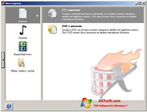 Στιγμιότυπο οθόνης Nero Express Windows 7