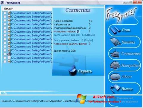Στιγμιότυπο οθόνης FreeSpacer Windows 7