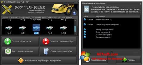 Στιγμιότυπο οθόνης D-Soft Flash Doctor Windows 7
