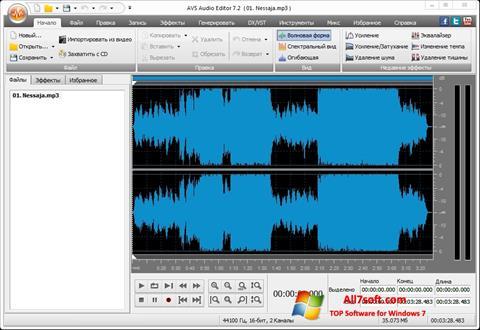 Στιγμιότυπο οθόνης AVS Audio Editor Windows 7