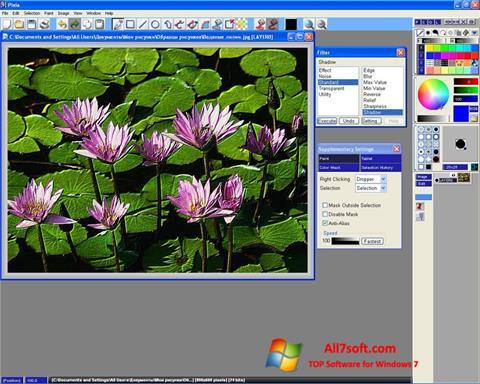 Στιγμιότυπο οθόνης Pixia Windows 7