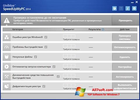 Στιγμιότυπο οθόνης SpeedUpMyPC Windows 7