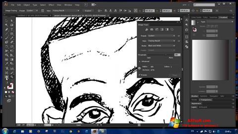 Στιγμιότυπο οθόνης Adobe Illustrator CC Windows 7