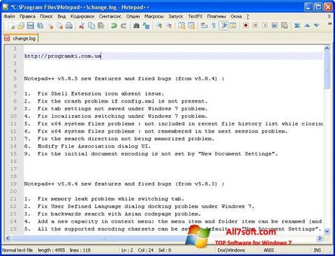Στιγμιότυπο οθόνης Notepad++ Windows 7