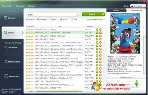 Στιγμιότυπο οθόνης MediaGet Windows 7