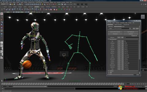 Στιγμιότυπο οθόνης Autodesk Maya Windows 7