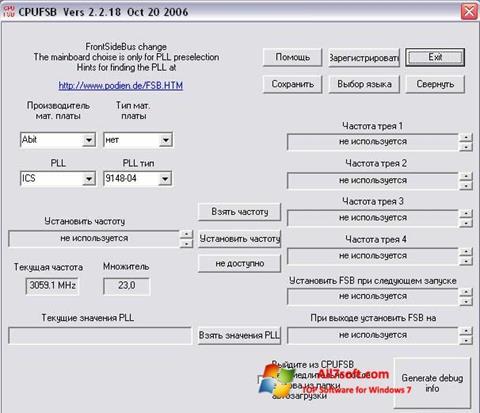 Στιγμιότυπο οθόνης CPUFSB Windows 7