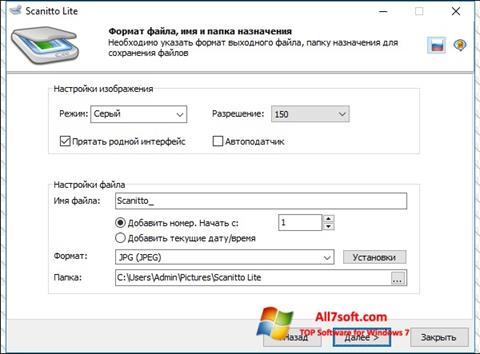 Στιγμιότυπο οθόνης Scanitto Lite Windows 7