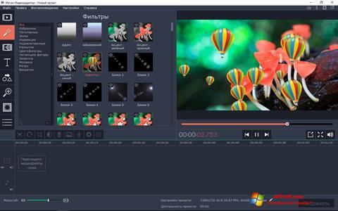 Στιγμιότυπο οθόνης Movavi Video Editor Windows 7
