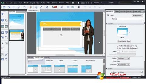 Στιγμιότυπο οθόνης Adobe Captivate Windows 7