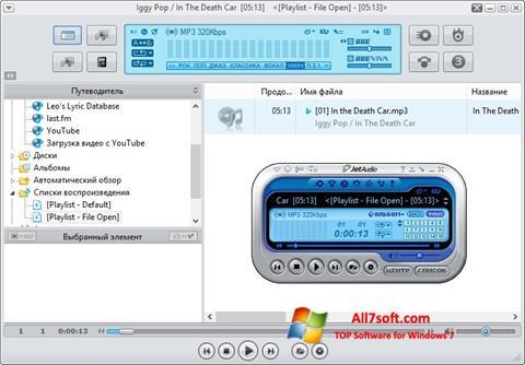 Στιγμιότυπο οθόνης JetAudio Windows 7