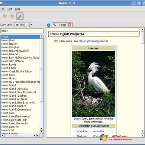 Στιγμιότυπο οθόνης GoldenDict Windows 7