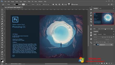 Στιγμιότυπο οθόνης Adobe Photoshop Windows 7