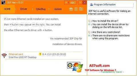 Στιγμιότυπο οθόνης 3DP Net Windows 7