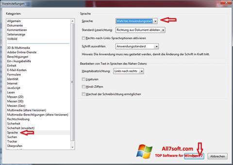 Στιγμιότυπο οθόνης Adobe Reader Windows 7