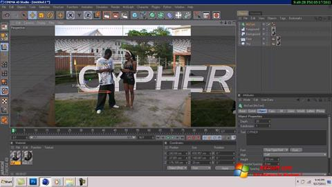 Στιγμιότυπο οθόνης CINEMA 4D Windows 7
