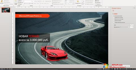 Στιγμιότυπο οθόνης Microsoft PowerPoint Windows 7