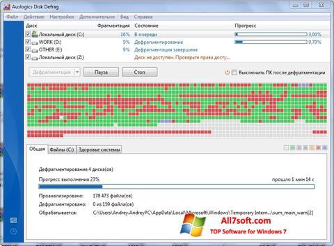 Στιγμιότυπο οθόνης Auslogics Disk Defrag Windows 7