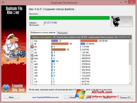 Στιγμιότυπο οθόνης Duplicate File Remover Windows 7