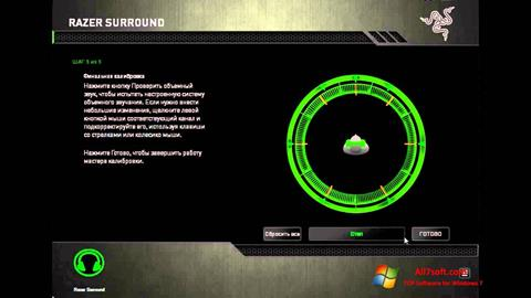 Στιγμιότυπο οθόνης Razer Surround Windows 7