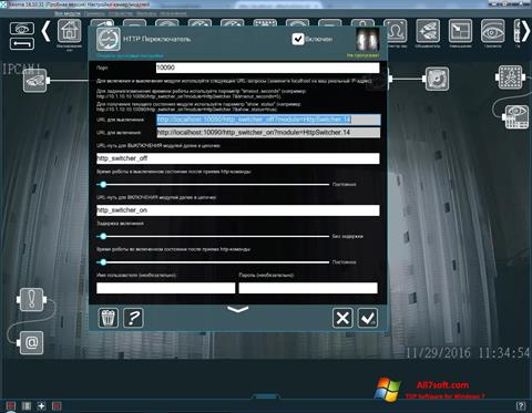 Στιγμιότυπο οθόνης Xeoma Windows 7