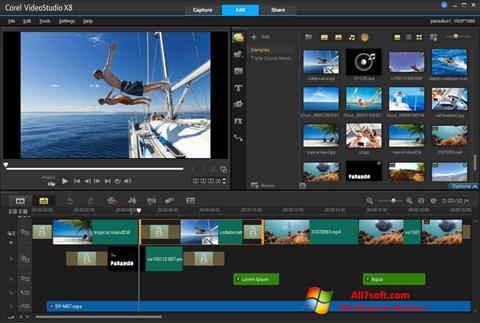 Στιγμιότυπο οθόνης Corel VideoStudio Windows 7