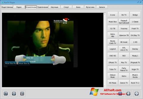 Στιγμιότυπο οθόνης RusTV Player Windows 7