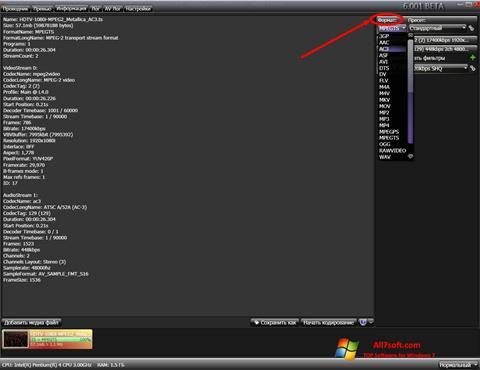 Στιγμιότυπο οθόνης XviD4PSP Windows 7