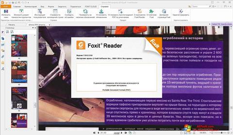 Στιγμιότυπο οθόνης Foxit Reader Windows 7