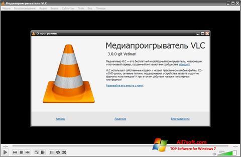 Στιγμιότυπο οθόνης VLC Media Player Windows 7