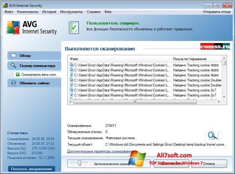 Στιγμιότυπο οθόνης AVG Windows 7