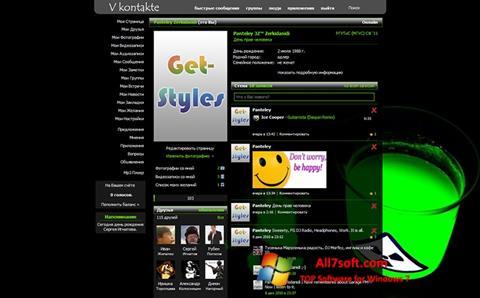 Στιγμιότυπο οθόνης Get Styles Windows 7