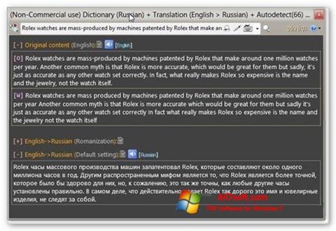 Στιγμιότυπο οθόνης QDictionary Windows 7