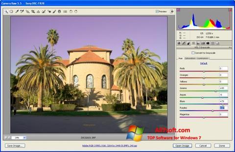 Στιγμιότυπο οθόνης Adobe Camera Raw Windows 7