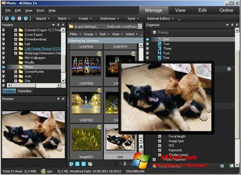 Στιγμιότυπο οθόνης ACDSee Photo Manager Windows 7