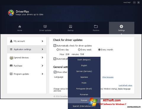 Στιγμιότυπο οθόνης DriverMax Windows 7