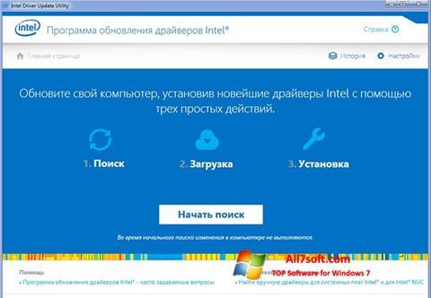 Στιγμιότυπο οθόνης Intel Driver Update Utility Windows 7