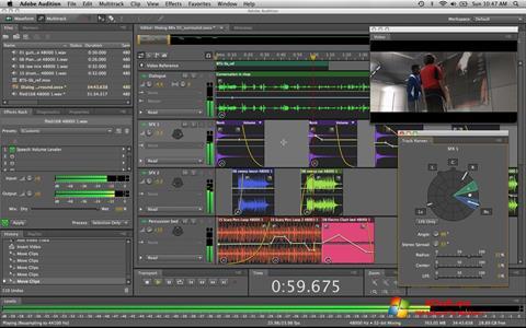 Στιγμιότυπο οθόνης Adobe Audition Windows 7