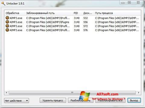 Στιγμιότυπο οθόνης Unlocker Windows 7