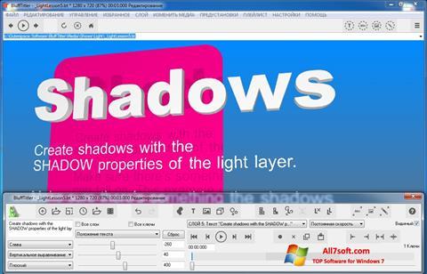 Στιγμιότυπο οθόνης BluffTitler Windows 7