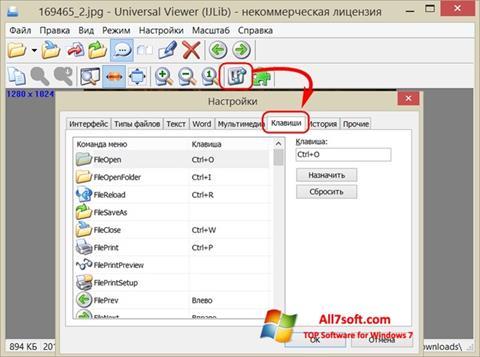 Στιγμιότυπο οθόνης Universal Viewer Windows 7