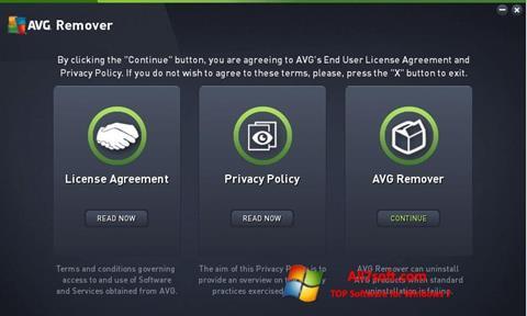 Στιγμιότυπο οθόνης AVG Remover Windows 7