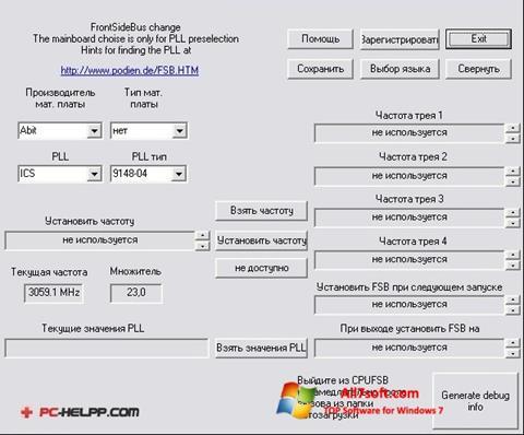 Στιγμιότυπο οθόνης Boostek-9x Windows 7