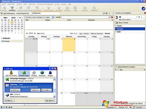 Στιγμιότυπο οθόνης SeaMonkey Windows 7