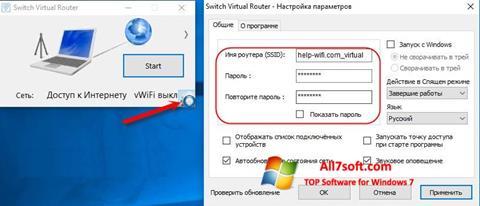 Στιγμιότυπο οθόνης Switch Virtual Router Windows 7